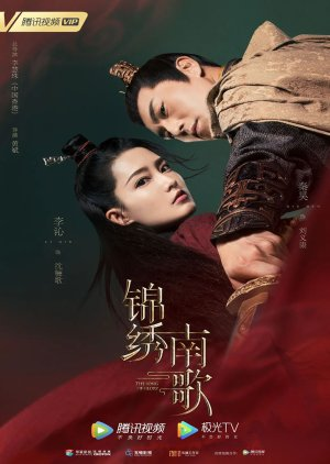 image of drama The Song of Glory (2020) [CDRAMA]